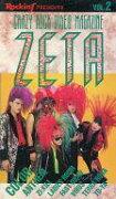 【中古】邦楽 VHS ロッキンf VIDEO MAGAZINE ZETA VOL.2