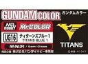 【新品】塗料・工具 塗料 ガンダムカラー ティターンズブルー1 [UG16]