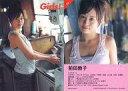 【中古】アイドル(AKB48・SKE48)/雑誌「girls!」VOL.28付録 前田敦子/04/雑誌「girls!」VOL.26付録