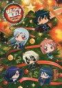 【中古】アニメムック パンフレット はたらく魔王さま!スペシャルイベント クリスマスだよ!マグロナル