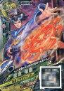 【中古】アニメ系トレカ/S/イジン/イジン爆闘!!ウデジマン 拡張パック第1弾[UD-01] UD-01-005 [S] : 坂本 竜馬