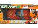 【中古】食玩 おもちゃ シフトフルーツ 「仮面ライダードライブ SGシフトカー5」