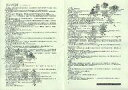 【中古】アニメムック 大正メビウスライン オリジナルサウンドトラック 帝國音樂集 ステラワース購入特典SSペーパー【中古】afb