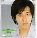 【中古】生活雑貨(男性) 二宮和也 ミラー 「2004 Dの嵐!Presents嵐!いざッ、Now Tour!!」