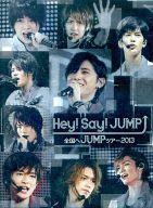 中古邦楽DVDHeySayJUMP/全国へJUMPツアー2013[初回仕様限定盤]
