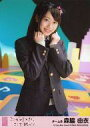 【中古】生写真(AKB48・SKE48)/アイドル/AKB48 森脇由衣/CD「ここがロドスだ、ここで跳べ!」劇場盤特典(ピンク帯)