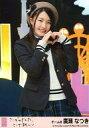 【25日24時間限定!エントリーでP最大26.5倍】【中古】生写真(AKB48・SKE48)/アイドル/AKB48 廣瀬なつき/CD「ここがロドスだ、ここで跳べ!」劇場盤特典(ピンク帯)