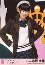 【中古】生写真(AKB48・SKE48)/アイドル/AKB48 吉野未優/CD「ここがロドスだ、ここで跳べ!」劇場盤特典(ピンク帯)