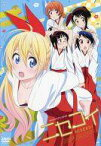【中古】アニメDVD OVA ニセコイ (JC第14巻限定版特典DVD)