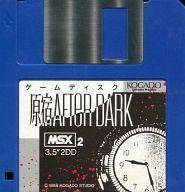 MSX2 3.5インチソフト 原宿AFTER DARK(状態:3.5インチゲームディスクのみ)【】【画】