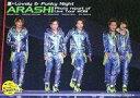 【エントリーで全品ポイント10倍!(8月18日09:59まで)】【中古】男性写真集 嵐のLovely&Funky Night Photo report of ARASHI Live Tour 2013 【中古】afb