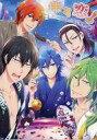 【中古】同人GAME CDソフト キミ恋! 恋ペダ・ラブ増量中 Ver1.0 / プリンセスクラウン