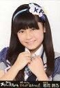 【中古】生写真(AKB48・SKE48)/アイドル/HKT48 岩花詩乃/バストアップ/『AKB48スーパーフェスティバル 〜 日産スタジアム、小(ち)っちぇっ! 小(ち)っちゃくないし!! 〜』会場限定生写真(HKT48ver)