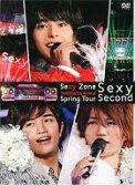 【中古】邦楽DVD Sexy Zone Spring Tour Sexy Second [初回限定版]【02P03Dec16】【画】