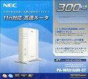 【中古】WindowsXP/Vista/7/8ハード ワイヤレスブロードバンドルーター AtermWR8160N (STモデル) [PA-WR8160N-ST]