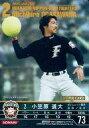 【中古】ベースボールヒーローズ/OT/日本ハム/BBH2 B06O005 [OT] : 小笠原 道大 【05P05Sep15】【画】