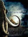 【中古】パンフレット(洋画) パンフ)紀元前1万年 10000 BC
