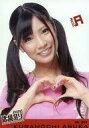 【エントリーでポイント10倍!(9月26日01:59まで!)】【中古】生写真(AKB48・SKE48)/アイドル/AKB48 倉持明日香/バストアップ/DVD「週刊AKB DVDスペシャル版 Vol.4 大縄祭り」特典