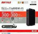 【中古】PCハード QRsetup エアステーション 11n/a/g/b 300+300Mbps 無線LAN親機[WHR-600D]