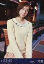【中古】生写真(AKB48・SKE48)/アイドル/SDN48 芹那/DVD「NEXT ENCORE」先行予約特典【タイムセール】【画】