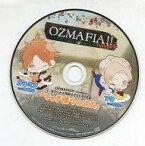 【中古】アニメ系CD OZMAFIA -vivace- ソフマップ特典ドラマCD 「マッチ売りのボス」