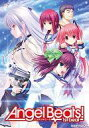 【中古】WindowsVista/7/8 DVDソフト Angel Beats! -1st beat-