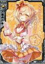 玩具, 興趣, 遊戲 - 【中古】ゼクス/PR/プレイヤー/お年玉キャンペーン2015 P11-023 [PR] : 白の竜の巫女ニノ