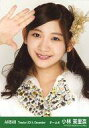 【中古】生写真(AKB48 SKE48)/アイドル/AKB48 小林茉里奈/バストアップ/劇場トレーディング生写真セット2014.December
