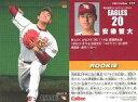 【中古】スポーツ/レギュラーカード/2015プロ野球チップス第1弾 038 [レギュラーカード] : 安樂智大