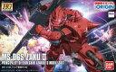 【新品】プラモデル 1/144 HG MS-06S シャア専用ザクII 「機動戦士ガンダム THE ORIGIN」