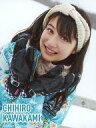 【エントリーで全品ポイント10倍!(8月18日09:59まで)】【中古】生写真(AKB48・SKE48)/アイドル/NMB48 川上千尋/CD「Don't look back!」通常盤 Type-C(YRCS-90068)特典生写真
