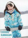 【中古】生写真(AKB48・SKE48)/アイドル/NMB48 川上千尋/CD「Don't look back!」限定盤 Type-C(YRCS-90071)特典生写真