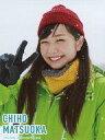 【中古】生写真(AKB48・SKE48)/アイドル/NMB48 松岡知穂/CD「Don't look back!」通常盤 Type-C(YRCS-90068)特典生写真