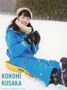 【中古】生写真(AKB48・SKE48)/アイドル/NMB48 日下このみ/CD「Don't look back!」限定盤 Type-C(YRCS-90071)特典生写真
