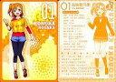 【中古】アニメ系トレカ/[ラブカプラス]CD「Notes of School idol days 〜Glory〜」初回生産限定封入 01 : 高坂穂乃果