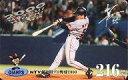 【中古】スポーツ/読売ジャイアンツ/2000 松井秀喜ホームランカード 216号/松井秀喜