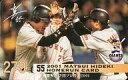 【中古】スポーツ/読売ジャイアンツ/2001 松井秀喜ホームランカード 279号/松井秀喜
