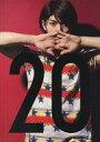 【中古】男性写真集 三浦春馬写真集 20【タイムセール】【中古】afb