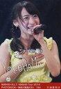 【中古】生写真(AKB48・SKE48)/アイドル/NMB48 三浦亜莉沙/NMB48×B.L.T. NMB48 Tour 2014 PHOTOBOOK-神奈川制覇A30/194