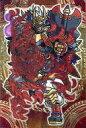 【中古】神羅万象チョコ/ゴッドレア/【一鬼火勢の章】第一弾 ...