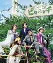 【中古】邦画Blu-ray Disc 映画「ピカ☆★☆ンチ ...