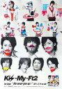 【中古】ポスター(男性) B2告知ポスター Kis-My-Ft2 「CD We never give up! キスマイショップ限定盤」 購入特典