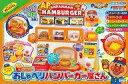 【新品】おもちゃ ポテトもいかが?アンパンマンおしゃべりハンバーガー屋さん 「それいけ!アンパンマン」【画】