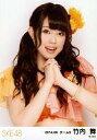【中古】生写真(AKB48・SKE48)/アイドル/SKE48 竹内舞/上半身/「2014.09」ランダム生写真