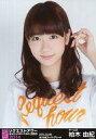 【中古】生写真(AKB48・SKE48)/アイドル/AKB48 柏木由紀/バストアップ/「リクエストアワー セットリストベスト200 2014」さいたまスーパーアリーナ会場限定生写真【02P03Dec16】【画】