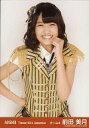 【中古】生写真(AKB48・SKE48)/アイドル/AKB48 前田美月/上半身・右手腰/劇場トレーディング生写真セット2014.September