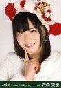 【中古】生写真(AKB48・SKE48)/アイドル/AKB48 大森美優/バストアップ/劇場トレーディング生写真セット2013.December