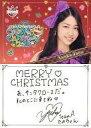 【中古】アイドル(AKB48 SKE48)/AKB48カフェ&ショップ限定クリスマスカード2013 田野優花/AKB48カフェ&ショップ限定クリスマスカード2013