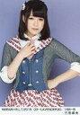 【中古】生写真(AKB48・SKE48)/アイドル/NMB48 三田麻央/NMB48×B.L.T.2015 03-LAVENDER30/158-B