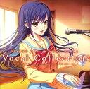 【中古】アニメ系CD 星織ユメミライ Vocal Collection